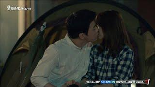 getlinkyoutube.com-[KISS SCENE] HD - 오 나의 귀신님 (Oh My Ghost) Ep. 10 - Jo Jong Suk, Park Bo Young