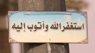 getlinkyoutube.com-دعاء الاستغفار : استغفر الله واتوب اليه