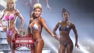 getlinkyoutube.com-2014 올스타 클래식 여자 보디빌딩 & 피규어
