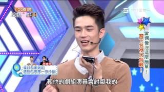 getlinkyoutube.com-綜藝大熱門 利晴天 call out 蔡康永