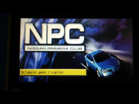 Nissan Primera (2001-2005)-русификация меню навигации, расход, часы. Xanavi.ru