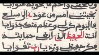 getlinkyoutube.com-Khassida : KAWIN LIYAL YAWMA _ RABBI BIMAA YASRAHOUL