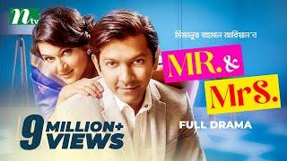 getlinkyoutube.com-Bangla Natok - Mr & Mrs (মিস্টার এন্ড মিসেস) by Tahsan & Mithila   Drama & Telefilm
