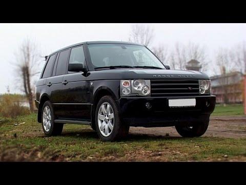 Range Rover Vogue 2005