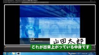 getlinkyoutube.com-VideoStudio 情熱大陸風VSPの使い方
