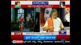 getlinkyoutube.com-Sri Balakrishna Guruji's - Ra Ra Live on Public TV