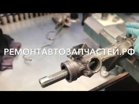 Ремонт рулевых реек в москве