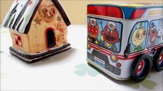 getlinkyoutube.com-アンパンマン ブリキのおもちゃチョコレート入り Anpanman tin toy ambulance chocolate