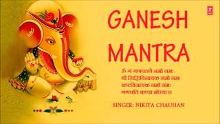 getlinkyoutube.com-Ganesh Mantra, Om Gan Ganapataye Namo Namah By NIKITA CHAUHAN I Full Audio Song I Art Track