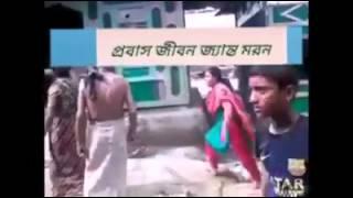 getlinkyoutube.com-গ্রাম বাংলার জগরা বিবাদ