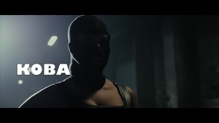 Krimeur - Koba