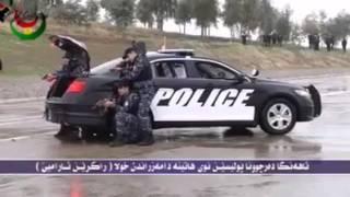 getlinkyoutube.com-Duhok Police