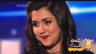 getlinkyoutube.com-حذف دلسا از آکادمی موسیقی گوگوش - AmooSat.com