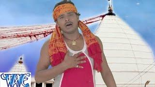 getlinkyoutube.com-HD अईसन बउरहवा बर - Devghar Ke Mahima | Parmod Premi Yadav | Bhojpuri Kanwar Bhajan 2015