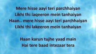 Tu Hi Na Jaane Lyrics – Azhar   Sonu Nigam, Prakriti Kakar