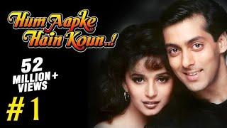 Hum Aapke Hain Koun Full Movie | (Part 1/17) | Salman Khan, Madhuri | New Released Full Hindi Movies