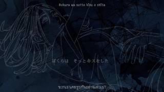 getlinkyoutube.com-【Miku】Koe THAI sub by Devilprincesses