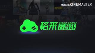 getlinkyoutube.com-How to solve services limited to china(GLOUD GAMES)