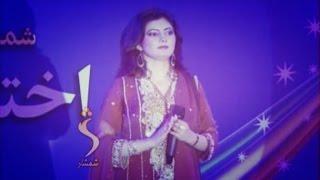 getlinkyoutube.com-Nazia Iqbal - Da Da Zargi Luba Sa Ajeeba Khkare