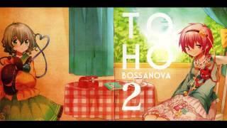 getlinkyoutube.com-Shibayan Records - Toho Bossa Nova 2 (Full album)