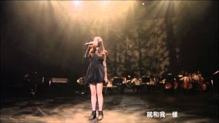 getlinkyoutube.com-[1080p中字] IU - Last Fantasy Live