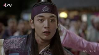 getlinkyoutube.com-[MV] 양요섭 (Yang Yoseob) - 신의 한 수 (The Divine Move) [화랑(HWARANG) Pt.6]