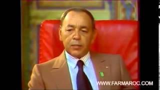 getlinkyoutube.com-الحسن الثاني و عيد الأضحى