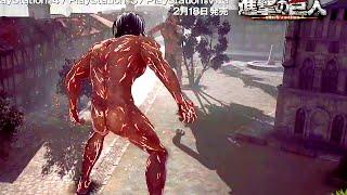 getlinkyoutube.com-Attack On Titan (PS4) Titan Eren Gameplay, Bonus Costumes & Story Mode ゲーム『進撃の巨人』