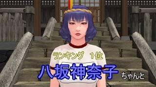 getlinkyoutube.com-【MMD】『早苗のパンツ脱がしタイムアタック』 霊夢さんとかくれんぼ