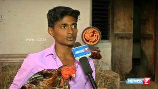 getlinkyoutube.com-'Rooster' owners urge to lift ban on rooster fight   News7 Tamil