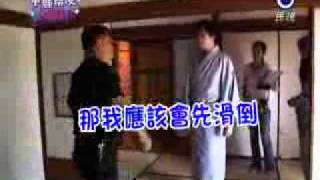 [ENG]111218 SKIP BEAT behind the scene - DONGHAE being slapped
