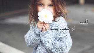 قلب أمي - أحمد نور