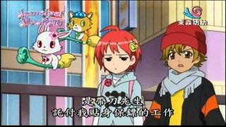 寶石寵物47-1 (國語)