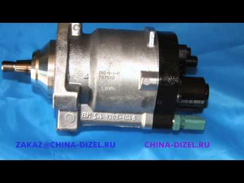 ТНВД Чанган Евро 3 Changan E3 DELPHI F двигателя YC4F100-30 R9044Z170A CRSN011-F