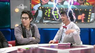 The Radio Star, Min Kyung-hoon(1), #14, 박상민, 민경훈(1) 20080319