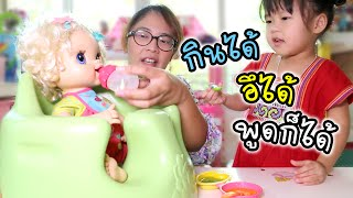getlinkyoutube.com-ตุ๊กตา กินได้ อึได้ พูดก็ได้นะ ของเฌอแตม | แม่ปูเป้ เฌอแตม Tam Story