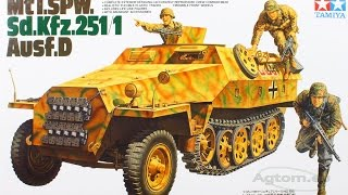 getlinkyoutube.com-Tamiya 1/35 Scale German Halftrack Mtl.SPW Sd kfz 251/1 Ausf D Assembly