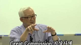 getlinkyoutube.com-[도고세미나] DS09. 기독교의 이단들 /황용현 목사/
