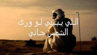 getlinkyoutube.com-ثامر شبيب   راحت   إلقاء محمد الشمراني   تصميم صالح الوقداني