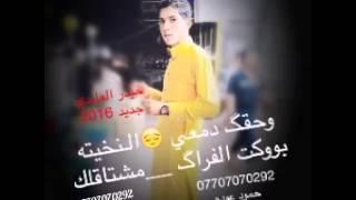 getlinkyoutube.com-حيدر العابدي الجزء 10