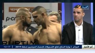 getlinkyoutube.com-بطل العالم في الملاكمة زين الدين بن مخلوف.. أنا جزائري و ألاكم بإسم الجزائر