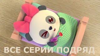 Малышарики - Новые серии - Кроватка (66 серия) Домашние обязанности