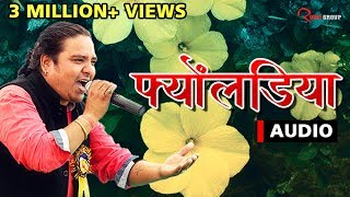 getlinkyoutube.com-Fyonladiya Full Song - Kishan Mahipal - Ghughuti 2