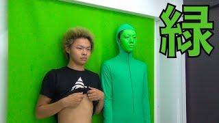 getlinkyoutube.com-全身緑でプリクラを撮ったら人は消えるのか!?