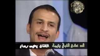 قد عشق قلبي - يامحبوب - حلال والا حرام = يحيى رسام = اخراج مجاهد القحطاني