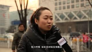 """getlinkyoutube.com-泪奔!非央视版街头采访""""100元能买什么"""""""