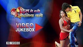 getlinkyoutube.com-Dil Le Gayi Odhaniya Wali - Full Length Video Songs Jukebox