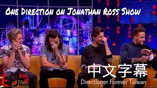 getlinkyoutube.com-【中文字幕】One Direction on Jonathan Ross Show 1/2 (Taiwanese Sub)