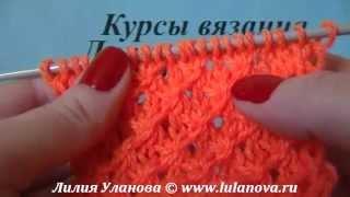 getlinkyoutube.com-Узор спицами Звездочки - Knitting pattern asterisk spokes