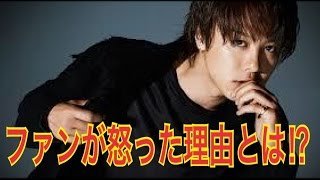 getlinkyoutube.com-【激怒】TAKAHIROがテニミュファンを怒らした発言とは!?